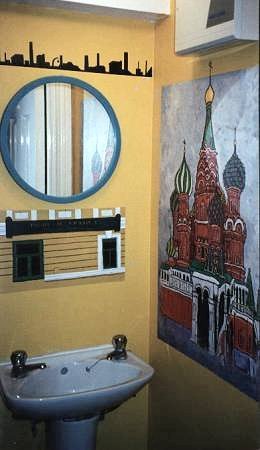 Moscow: Rosies & Basils